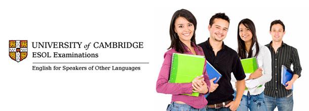 Cambridge онлайн тест « Езикови курсове по английски език в